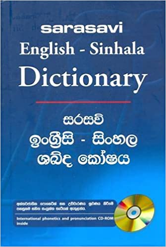 Sarasavi English-Sinhala Dictionary: R  Adhikaram, et al