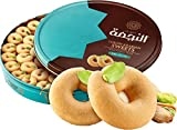 D204 - Ghraybeh Butter Cookies with Pistachio (110 Pcs) (28 Oz Net, 2.5 lbs Gross) (Oglu) - Middle Eastern Shortbread Cookies - (Gift Box)