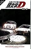 Initial D, Book 9 by Shuichi Shigeno (2003-12-09)