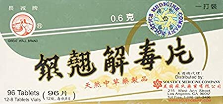 YIN CHIAO Chieh TU PIEN -Herbal Supplement for Respiratory Support (96 Tablets - Pack of Three)