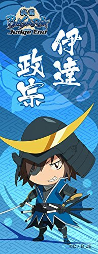 Sengoku Basara Judge End Clear Bookmark Set Date Masamune and Yukimura Sanada