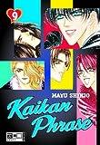 Kaikan Phrase 09