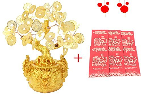 """Chinese New Year 7"""" Feng Shui Gold Money Fortune Coins Tree 金龙好运发财树加狗年发财红包袋 in Dragon Pot Bonsai with 6 Red Envelopes Home Decor Wealth Blessing Gift US Seller (D13455)"""
