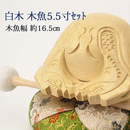 白木木魚5.5寸セット(葵) 【仏具】木魚幅約16.5cm (金茶)