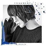 【メーカー特典あり】FRAGMENT(完全生産限定盤)(Blu-ray Disc+フォトブック+Tシャツ付)(店舗限定:オリジナル缶ミラー付)