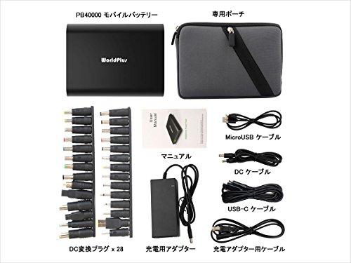 WorldPlus 40000mAh Ultra High Capacity Multi Power Bank QC3.0 New Macbook and Pro / Laptop / iPad / Tablet / Smartphone / Digital Camera by World Plus (Image #6)