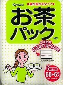 1 X Disposable Loose Tea Paper Bag 66pcs #6921