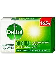 Dettol Cool Anti-bacterial Bar Soap