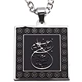 Men's Engraved Silver Pt Bismi Allah Charm Chain Necklace Islamic Muslim Gift (Lather String)
