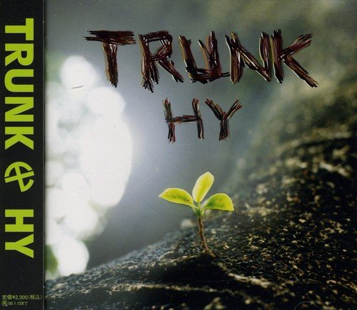 Trunk Cd (Trunk)