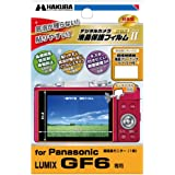 HAKUBA 液晶保護フィルム MarkII Panasonic LUMIX GF6用 気泡レス 低反射 高硬度 DGF2-PAGF6