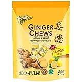 Prince of Peace Ginger Lemon Chews, 4.4oz