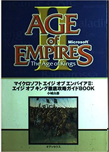 Microsoft Age of Empires 2: The Age of Kings Cheats thorough