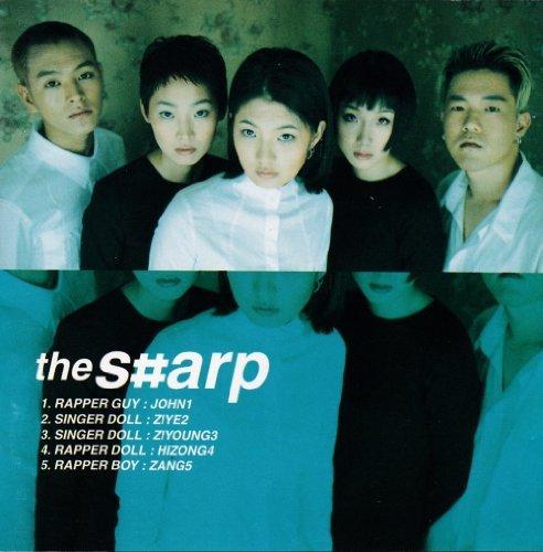 S#arp(シャープ)【YES】1集[廃盤] B00JN6SQY4