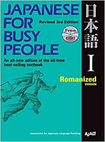 japanese for busy people 3rd edition pdf