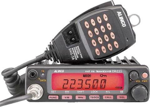 Alinco DR-235TMKIII 1.25m Mobile Radio - 25W