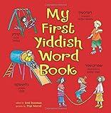 My First Yiddish Word Book(G.PreK2)
