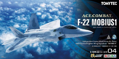 トミーテック 技MIX 技ACE04 エースコンバット F-22 メビウス1