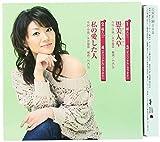 Ruumi Asuka - Gubijinso [Japan CD] FBCM-146