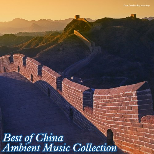 (Best of China: Ambient Music Collection)