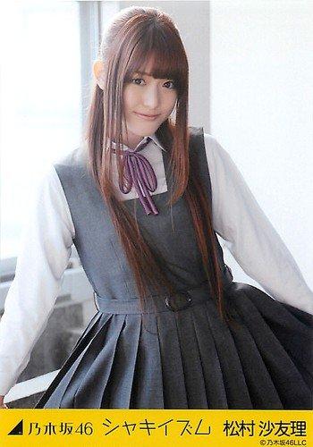 Nogizaka 46 official life photograph WebShop limited 2013.May 05 random Shaki ism [Matsumura Sha Yuri] (japan import)