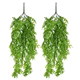 Sunm boutique Artificial Willow Artificial Vine Greenery Garland Green Leaves for Home Garden Outdoor Wall Decoration