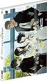 The Anthem of the Heart (Region 3 DVD / Non USA Region) (English Subtitled) Japanese Animation aka Kokoro ga Sakebitagatterunda