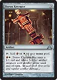 Magic: the Gathering - Boros Keyrune (223) - Gatecrash