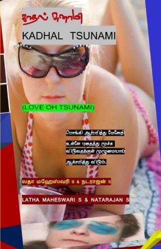 Download Kadhal Tsunami: Love Oh Tsunami (Tamil Edition) pdf epub