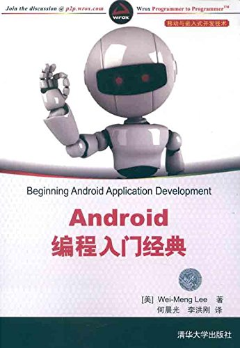 Download Android Programming Beginning Mobile And Embedded
