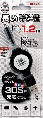 ALLONE new3DS XL LONG Winding Changing USB Cable -Black- - Europe Cable Usb