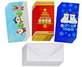 Christmas Gift Card Holders with Envelopes/Christmas Money Card Holder for Xmas Checks,Gift Cards or Cash (Glitter/Hot Stamps) (Designs 1, 25 count)