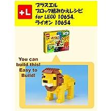 purasueru burokku kumikae reshipi fou lego lion: You can build the lion out of your own bricks (Japanese Edition)