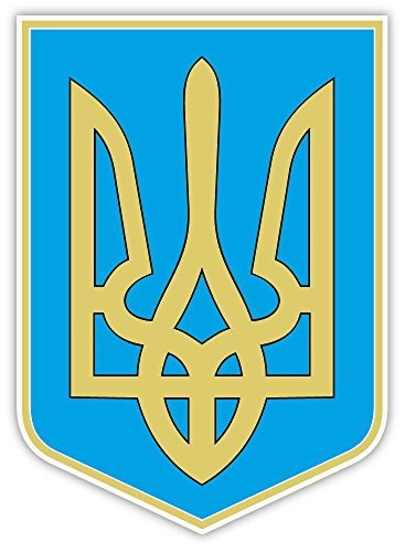 Coat of Ukraine sticker decal 4