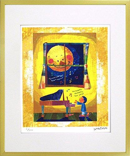 版画 月に照らされて(はりたつお)絵画 インテリア 壁掛け アート ポスター フック 海 ピカソ 額縁 B0752J6WS4