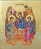 Holy Trinity Rubliov | Byzantine Christian Orthodox Icon on Wood