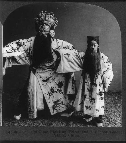 [Photo: The Old-Time Fighting Priest,a School Teacher,Peking,China,December 13,c1919] (Adult Megaman Costumes)