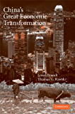 China's Great Economic Transformation