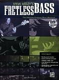 Steve Bailey's Fretless Bass: The Ultimate Fretless Bass Workout, Book & DVD (Hard Case)