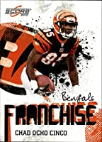 2010 Score Franchise #19 Chad Ochocinco - Football Card
