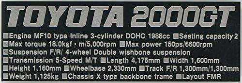 【Acu・Stion / アクステオン】1/24 トヨタ 2000GT データープレート (英語版)