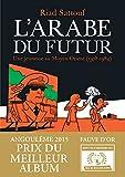L'Arabe du futur I: Une jeunesse au Moyen-Orient (1978-1984)