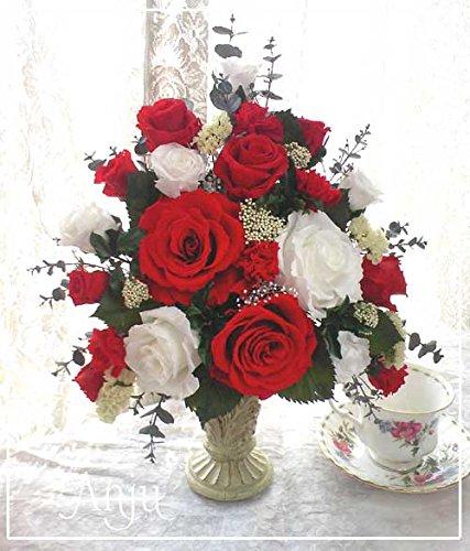 プリザーブドフラワーギフト 豪華! お祝いの紅白の薔薇プリザーブドフラワーアレンジ 還暦のお祝い 敬老の日 会社の受付 ご自宅のお玄関 新築お祝い ご結婚お祝い B017MHI94W
