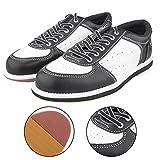 RAHATA Men's Classic Bowling Shoes (11 D(M) US)