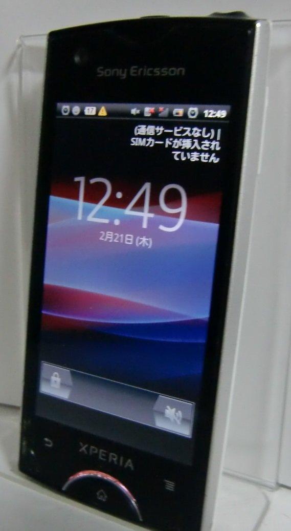 docomo スマートフォン SO-03C by Sony Ericsson ホワイト 白ロム