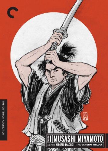 Samurai Trilogy Part 1: Musashi Miyamoto (English ()