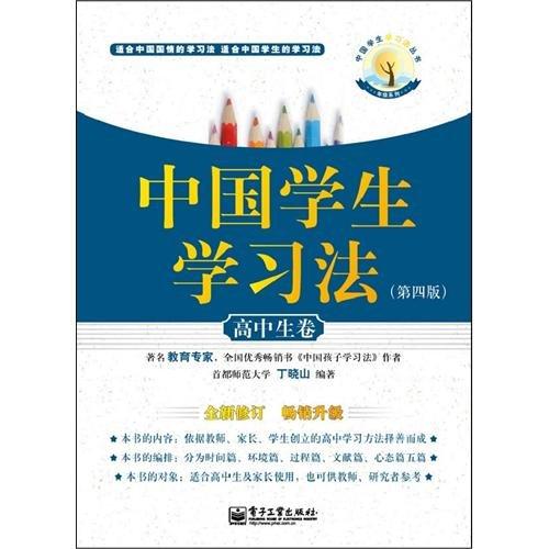 Please save an artist (Chinese edidion) Pinyin: qing wan jiu yi shu jia PDF