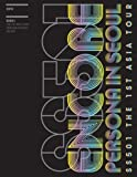 SS501 1st ASIA TOUR PERSONA IN SEOUL ENCORE CONCERT DVD (2枚組)