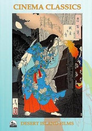 Amazon.com: Death of a Ninja: Kosei Saito, Ei Ogawa ...
