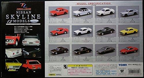 ニッサン スカイライン 12台セット Vol.1 「トミカリミテッド」 570516